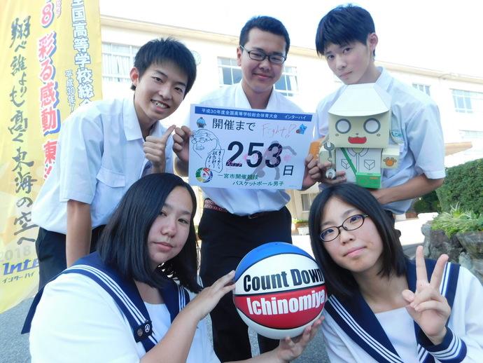 愛知県立起工業高等学校