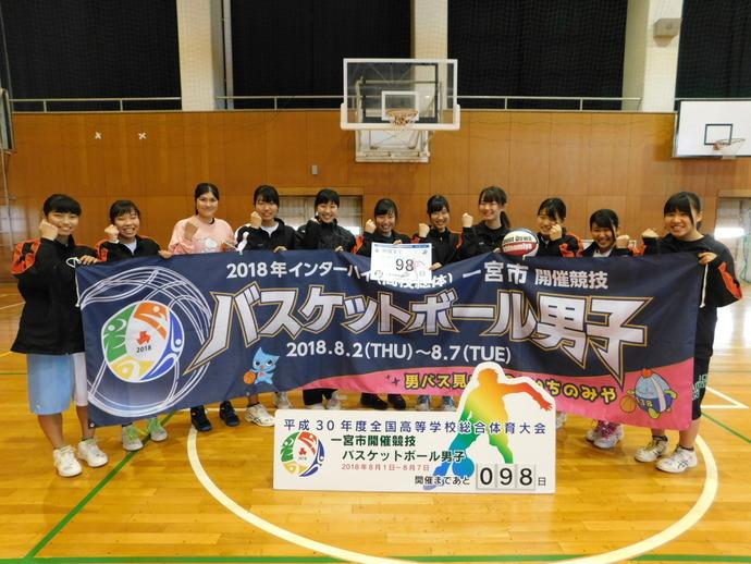 興 道 高校 一宮 一宮興道高等学校の高校情報! :