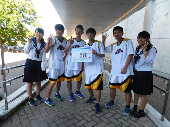 愛知県立刈谷高等学校