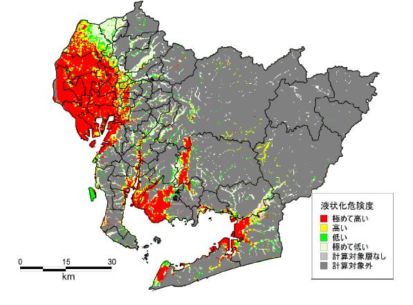 愛知 県 地震 今日